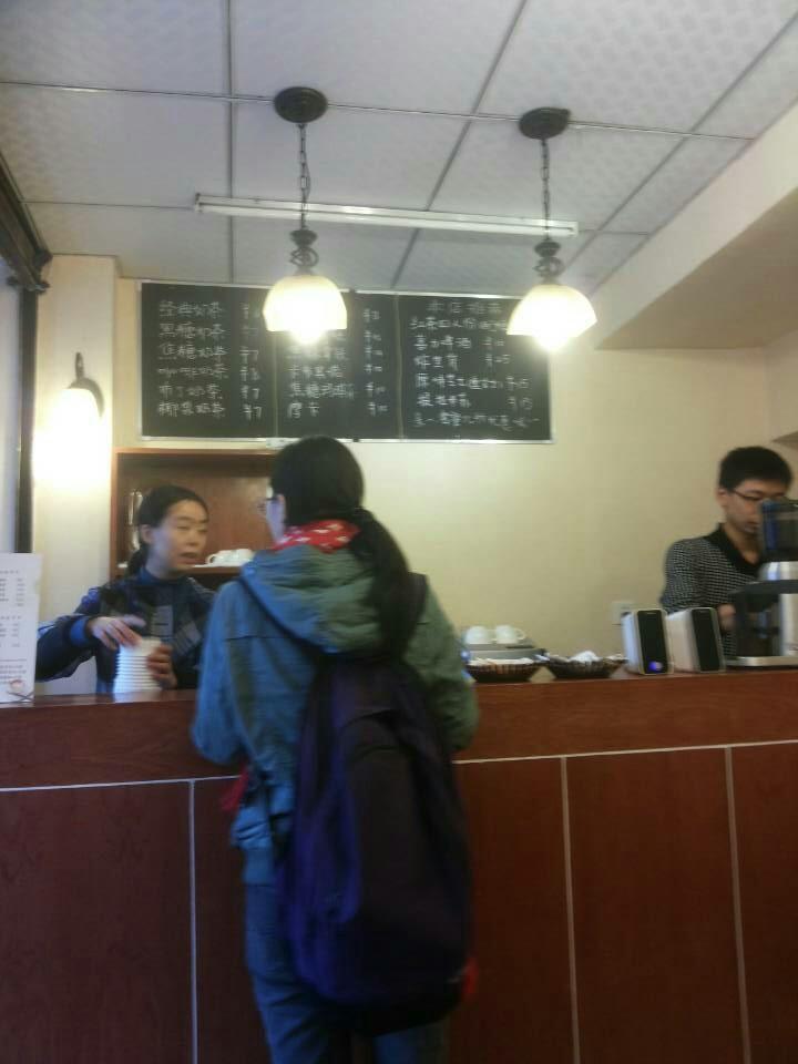 奶茶店装修效果图
