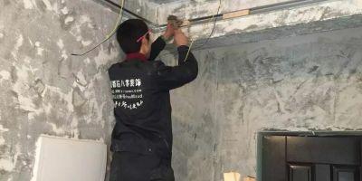 华润幸福里装修水电改造施工现场图