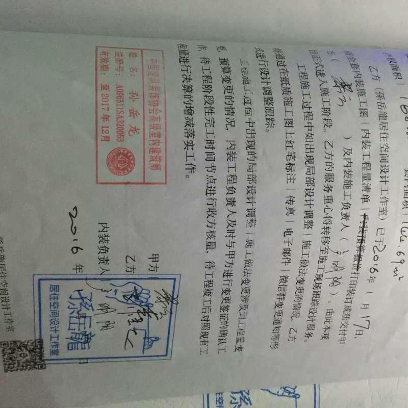 玉锦湾装修施工图-8