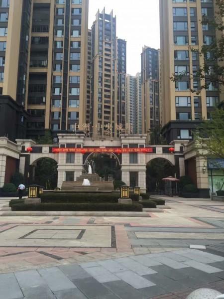 中洲中央城邦装修