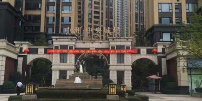 中洲中央城邦装修交底现场,个个都是大咖