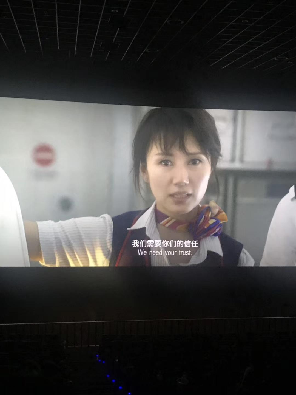 成都錦湖林語裝修完工實景圖拍攝(簡潔之美)