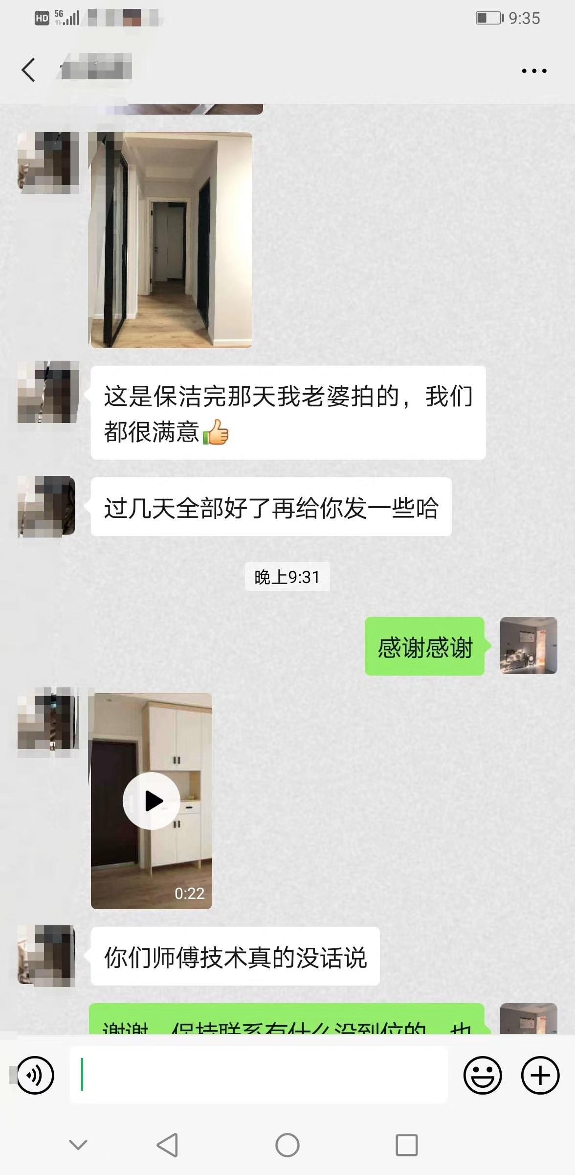 成都裝修隊 成都中鐵錦南匯裝修完工實景圖(業主提供)
