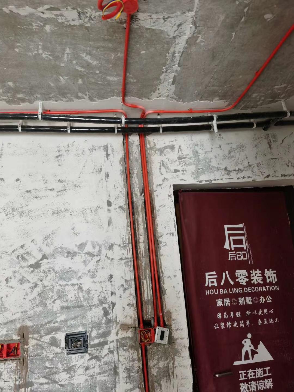 成都水電改造 成都龍湖晴川水電改造施工現場圖(已布線)