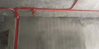 保利国宾首府水电改造现场施工图